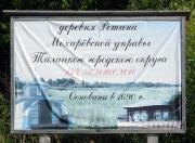 Ретина_памятка_16-30.jpg