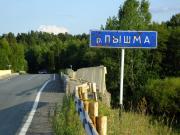 Мост_через_Пышму_19-20.jpg