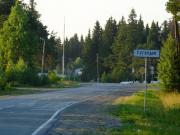 Тугулым_20-15.jpg