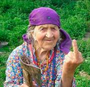 Бабуля-с-топором.jpg