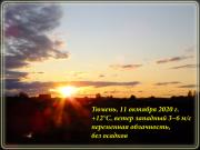 TJM-11OCT2020.jpg